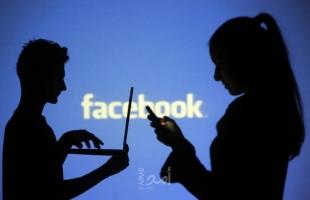 الشرطة تقبض على مواطنة من الخليل قامت بسرقة حساب فيس بوك لشركة سياحة في الأردن