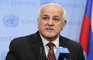 """منصور: جلسة لمجلس الأمن لبحث انتهاكات الاحتلال واعتداءات مستوطنيه """"الأربعاء"""""""