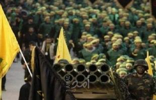 ماذا يعني تجميد أصول حزب الله في بريطانيا بعد تصنيفه إرهابيا؟