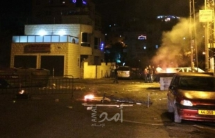 إصابة 3 من شرطة الاحتلال خلال المواجهاتبقريةالعيساوية