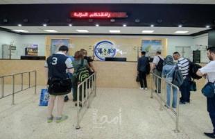 إدارة المعابر الفلسطينية تصدر تعليمات هامة للمواطنين بسبب كورونا
