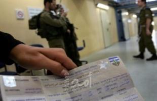 فتح مديريات الشئون المدنية في قطاع غزة