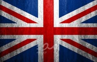 """فيديو ..بريطانيا: إصابة عدة أشخاص جراء عملية طعن """"كبيرة"""" في مدينة برمنغهام"""