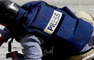 الاتحاد الدولي للصحفيين يدعو الجنائية الدولية لفتح تحقيق في الاعتداءات الإسرائيلية ضد الصحفيين الفلسطينيين