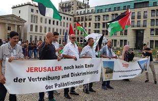 بالصور- برلين: وقفة احتجاجية استنكاراً على هدم إسرائيل للمنازل الفلسطينية في واد الحمّص