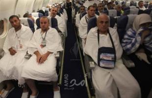 """أوقاف رام الله تعلن عن وقف رحلات العمرة مؤقتاً للحد من إنتشار  """"كورونا"""""""