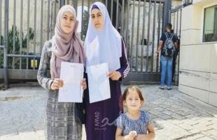 مخابرات الاحتلال تبعد فتاتين عن الأقصى 30 يوماً