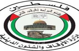 رام الله: الأوقاف تستنكر اقتحام شرطة الاحتلال قبة الصخرة ووقف أعمال الترميم