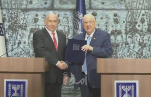 نتنياهو يبلغ الرئيس الإسرائيلي بعدم قدرته على تشكيل الحكومة