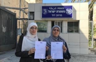 """سلطات الاحتلال تسلم المرابطتين """"حلواني وخويص"""" قراراً بالابعاد عن """"الأقصى"""""""