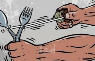 (7) أسرى يواصلون إضرابهم المفتوح عن الطعام وكايد الفسفوس يقترب من 100 يوم