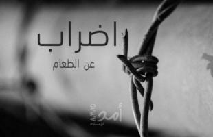 16 أسيراً يواصلون إضرابهم عن الطعام رفضاً لاعتقالهم الإداري