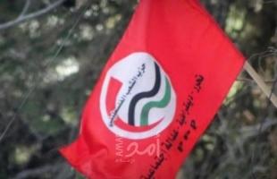 حزب الشعب يطالب الاتحاد العام لنقابات العمال إنهاء علاقته بالهستدروت الإسرائيلي