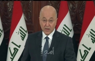 الرئيس العراقي صالح: موضوع التطبيع لم يطرح عندنا لأنه موضوع ليس للنقاش مطلقا