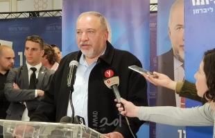 """ليبرمان يحذر  من """"ثورة مدنية"""" جديدة في إسرائيل"""