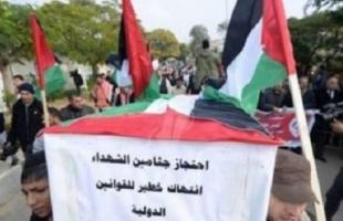 هيئة الأسرى: تصريحات بينيت بشأن احتجاز جثامين الشهداء تأكيد لأن إسرائيل كيان إرهابي