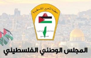 الرئيس عباس والزعنون ينعيان اثنين من أعضاء المجلس الوطني خيري أبو الجبين وعدنان البليدي
