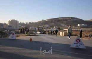 الاحتلال الإسرائيلي يقرر فرض إغلاق شامل على معابر غزة والضفة الغربية