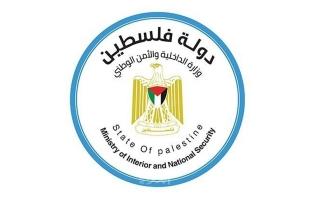 داخلية حماس تصدر تعميم وزاري بشأن إجراءات تنفيذ مذكرات التفتيش والقبض