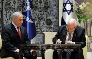 الرئيس الإسرائيلي ريفلين: لم أتوقع ان يطلب نتنياهو الحصانة!