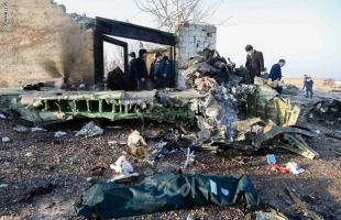 """أخيرا..إيران تعترف بإسقاط الطائرة الأوكرانية نتيجة """"خطأ بشري"""" وروحاني وظريف """"يعتذران"""""""