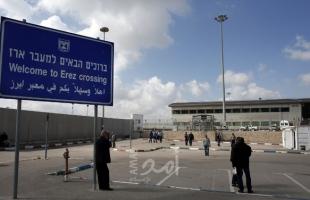 سلطات الاحتلال تفرج عن أسيرين من قطاع غزة