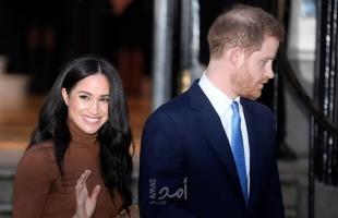 الأمير هاري وزوجته يتخذان خطوة هامة سعياً لحياة مستقلة مالياً