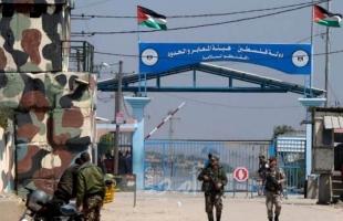 """سلطات الاحتلال تعلن إعادة فتح المعابر مع الضفة الغربية """"السبت"""""""