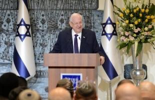 """الرئيس الإسرائيلي: """"صفقة ترامب"""" فرصة لاستئناف المفاوضات"""