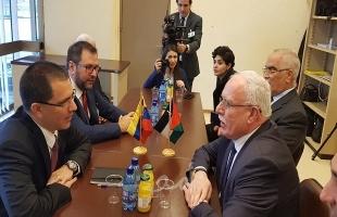 المالكي يلتقي وزير خارجية فنزويلا خورخي ارياسا
