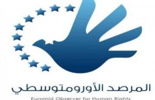 الأورومتوسطي: الأزمات الاقتصادية والاجتماعية في الأردن تهدد حقوق وحريات المواطنين