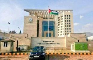 باكستان: السفير الفلسطيني يؤكد أن الجالية الفلسطينية بخير