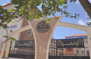 غزة: جامعة الإسراء تبدأ امتحاناتها النهائية إلكترونياًبمشاركة 93% من الطلبة المسجلين