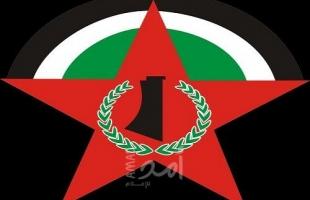 الديمقراطية: أسرانا فرقة الصدام المتقدمة في جيش الشعب ضد سلطات الاحتلال