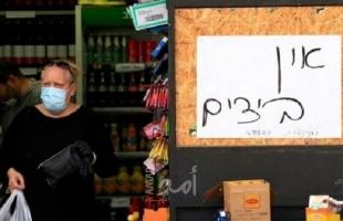 "إسرائيل: فرض اغلاق عام رابع ""ممكن جدا"" بسبت تزايد إصابات ""كورونا"""