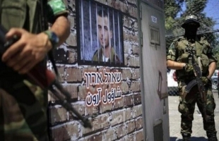صحيفة: حماس تجدد رفضها لأي صفقة تبادل للأسرى خارج شروطها