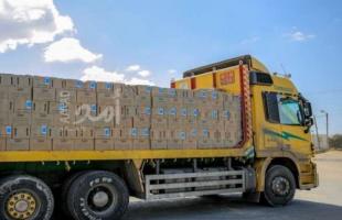 صحة غزة تشكر المملكة المغربية لارسالها قافلة مساعدات طبية