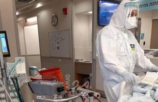 """الصحة الإسرائيلية تعلن ارتفاع وفيات """"كورونا"""" إلى 5861 والإصابات تخطت الـ(800.721)"""