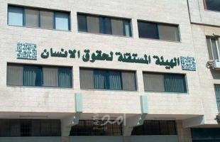 غزة: الهيئة المستقلة تطالب بحل شرطة الجامعات وتدين الاعتداء على عدد من طلبة جامعة الأزهر