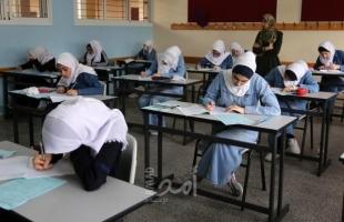 الصحة الفلسطينية: تطعيم طلبة المدارس في الضفة وغزة الاثنين المقبل