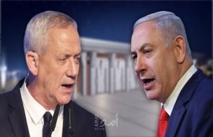تأجيل تنصيب الحكومة الإسرائيلية الجديدة حتى الأحد المقبل لخلاف على توزيع المناصب