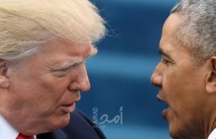 """في هجوم عنصري ولاذع... ترامب يصف اوباما بـ""""الأسود"""" ويتهمه بالخيانة"""