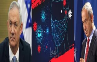 وسائل إعلام عبرية تنشر الخطوط الأساسية لسياسة الحكومة الإسرائيلية الــ 35