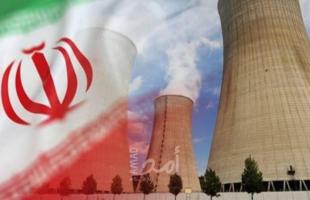 الطاقة النووية الإيرانية: إيران قادرة على تأمين وقودها النووي