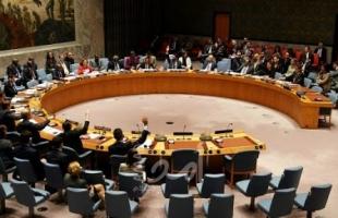 فرنسا تؤكد رفضها تسليم مقعدها في مجلس الأمن الدولي إلى الاتحاد الأوروبي