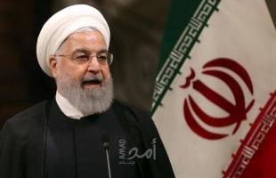 إيران تعد بأن لا تتجاوز نسبة تخصيبها لليورانيوم 3.67% حال عودة واشنطن إلى الاتفاق النووي