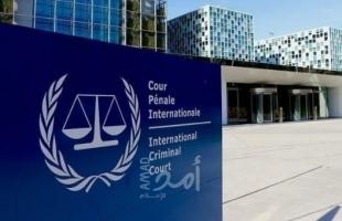 إسرائيل قررت الرد على المحكمة الجنائية الدولية: لن نتعاون معك!