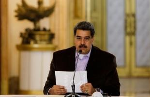 مادورو: هجوم إرهابي استهدف أكبر مصفاة للنفط في فنزويلا