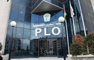حقوق الإنسان في منظمة التحرير تشيد بكسر قرار الاحتلال إغلاق مقر لجان العمل الصحي