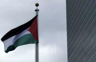 """فصائل: افتتاح سفارة إسرائيل في أبو ظبي يعكس إصرار الإمارات على """"الخطيئة القومية التي ارتكبتها"""""""